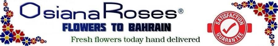 New Year flowers, gifts - Osiana roses, Manama, Bahrain